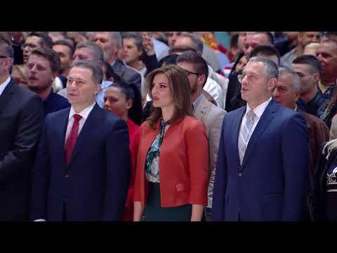 Химна на Република Македонија - Конвенција на ВМРО-ДПМНЕ