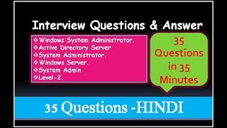 interview questions answer for windows system administrator active directory windows server - Network Administrator Interview Questions And Answers