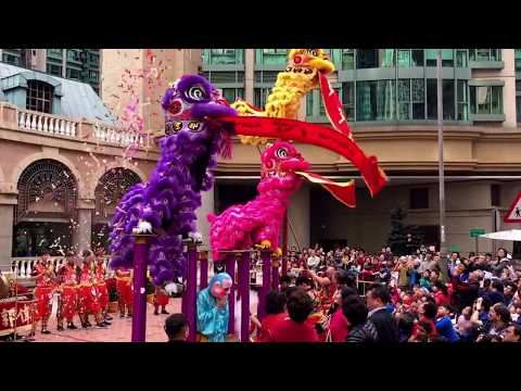 Lion Dance in Hong Kong - Chinese New Year (Feb 2017)