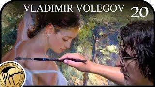 Repeat youtube video VLADIMIR VOLEGOV. Emerald Bay