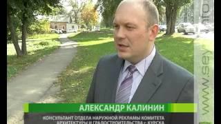 В Курске стартовал конкурс «Собери больше объявлений»(, 2013-09-17T16:02:24.000Z)