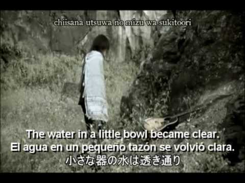 GIRUGAMESH - KOWARETE IKU SEKAI (Japanese - English - Español - Lyrics - Subs)