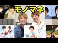 藤原竜也 モノマネ gたかし の動画、YouTube動画。