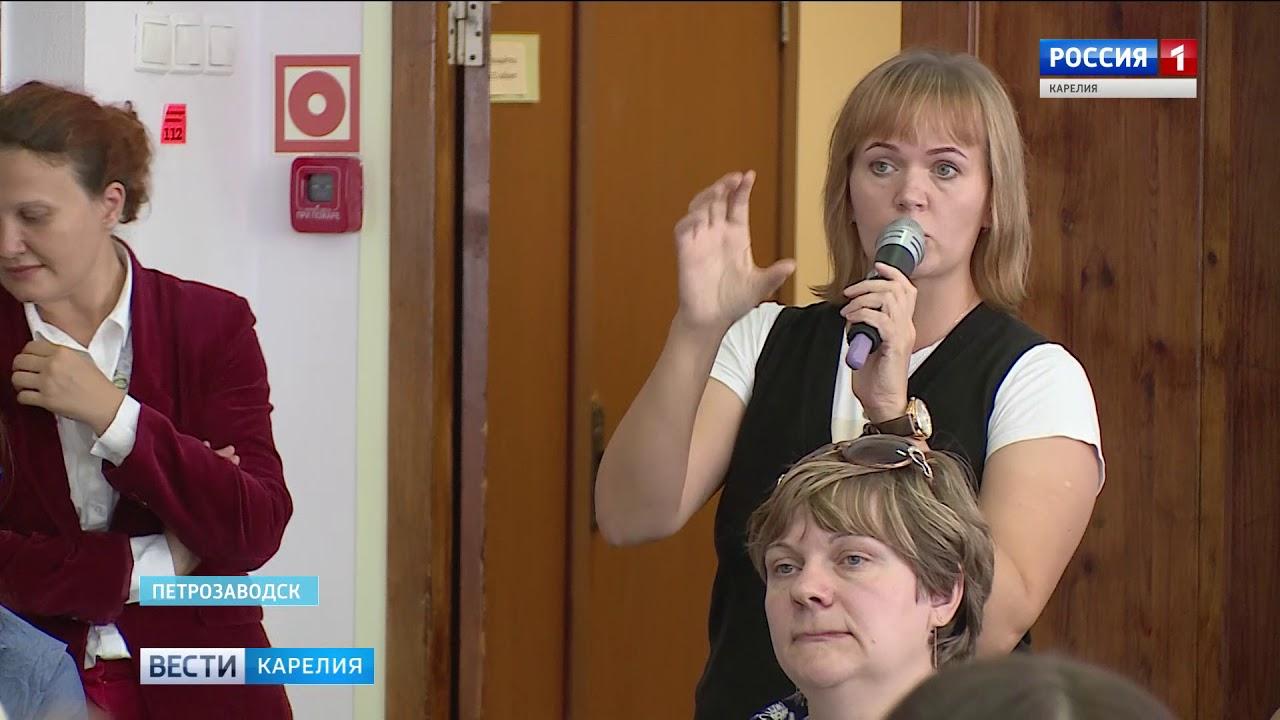 Министр образования Карелии обсудил с родителями новшества ЕГЭ