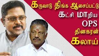 ttv | eps & ops dream will be shattered  ttv dinakaran |  tamil news today | tamil news | redpix