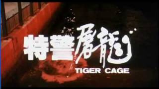 Tiger Cage Official Trailer 1988 [Donnie Yen]