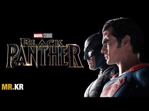 Batman v Superman - (Black Panther Style)