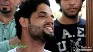 انا مو ولهان انا بصوت الفنان رحيم نوري