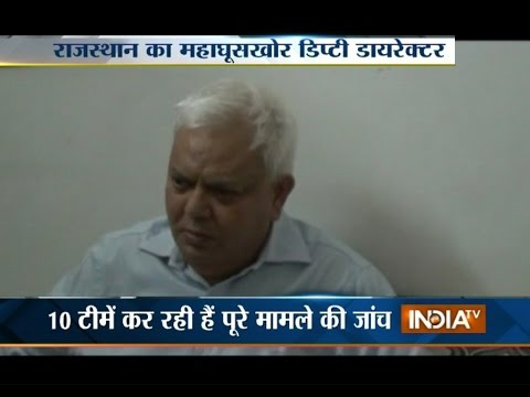 Deputy Director of Mining Department Arrested in Bribery Case, Rajasthan - India TV