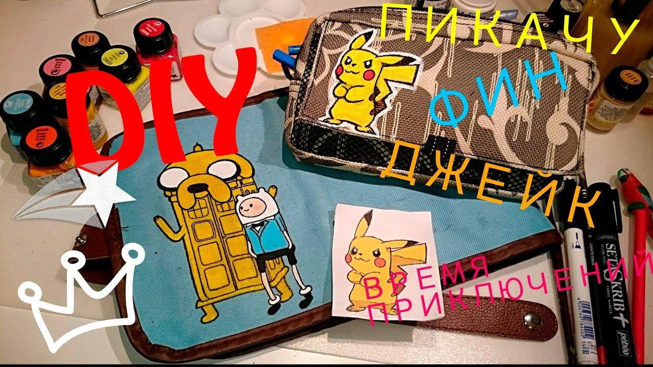 Купить Рюкзак Adventure Time