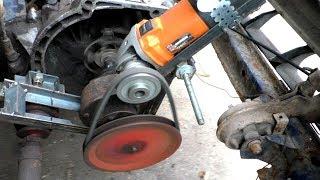 Зачем я поставил болгарку вместо двигателя на АВТО!?
