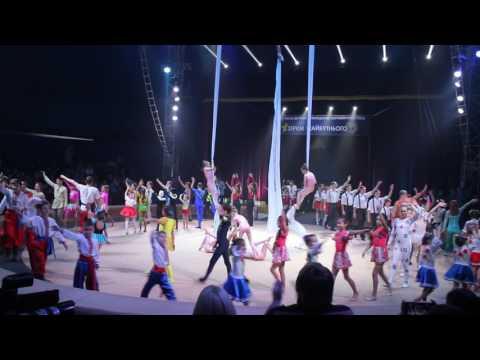 Зірки Майбутнього. III Festival of children's and youth circus groups