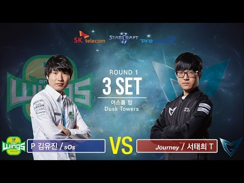[SPL2016] sOs(Jin Air) vs Journey(Samsung) Set3 Dusk Towers -EsportsTV, Starcraft 2