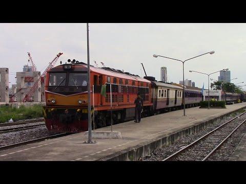 SRT Thailand Bang Sue Junction Station Bangkok รฟท สถานีรถไฟชุมทางบางซื่อ