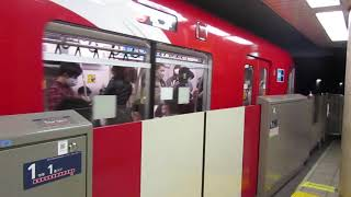 【発車】新宿三丁目駅を東京メトロ丸ノ内線2000系荻窪行きが発車 ミニ86
