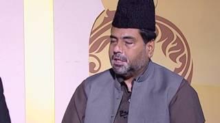 Deeni O Fiqahi Masail: Episode 44 (Urdu)