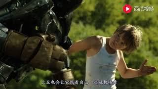 垃圾场里捡来的机器人,带着小男孩称霸世界,机械人的斗争太热血