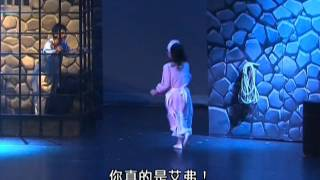 2007 English Musical - The Lost Face