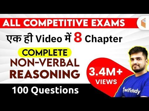 Complete Non-Verbal Reasoning By Deepak Sir (Part-1) | एक ही Video में 8 Chapter