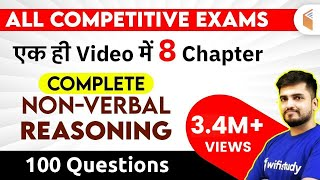 All Competitive Exams | Complete Non-Verbal Reasoning by Deepak Sir | एक ही Video में 8 Chapter