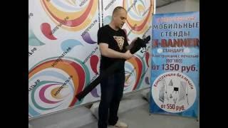 X Banner Стандарт - обзор, установка, преимущества(Краткое видео-обзор мобильного стенда X-Banner Стандарт. Установка стенда, растяжка баннера., 2016-08-29T13:28:52.000Z)