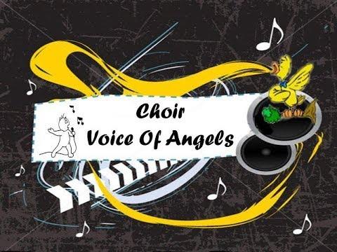 كورال صوت الملائكة .. ترنيمة لما تصحى من نومك