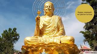Божественный идеал в религиях мира