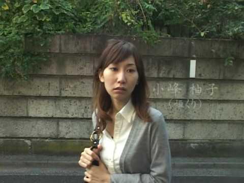 出奔』予告編 - YouTube