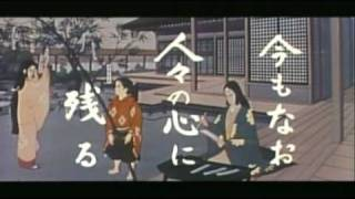 東映動画初期6作品(時代劇)の内の第4作目。(演出)藪下泰司・芹川...