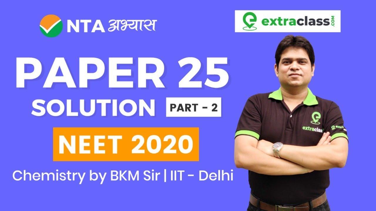 NTA Abhyas App | NEET Chemistry 2020 | Paper 25 (2) Solutions Analysis | BKM SIR | Extraclass NEET