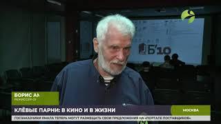 Смотреть видео На кинофестивале в Москве показали фильмы о природе и проблемах Заполярья онлайн