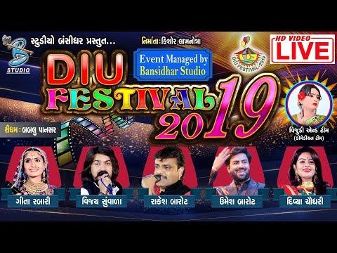 Diu Festival 2019 | Geeta rabari | Vijay suvada | Rakesh barot | Umesh barot | Divya chaudhari