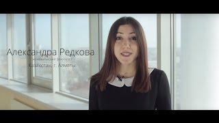 Студенты из Казахстана о БГУ