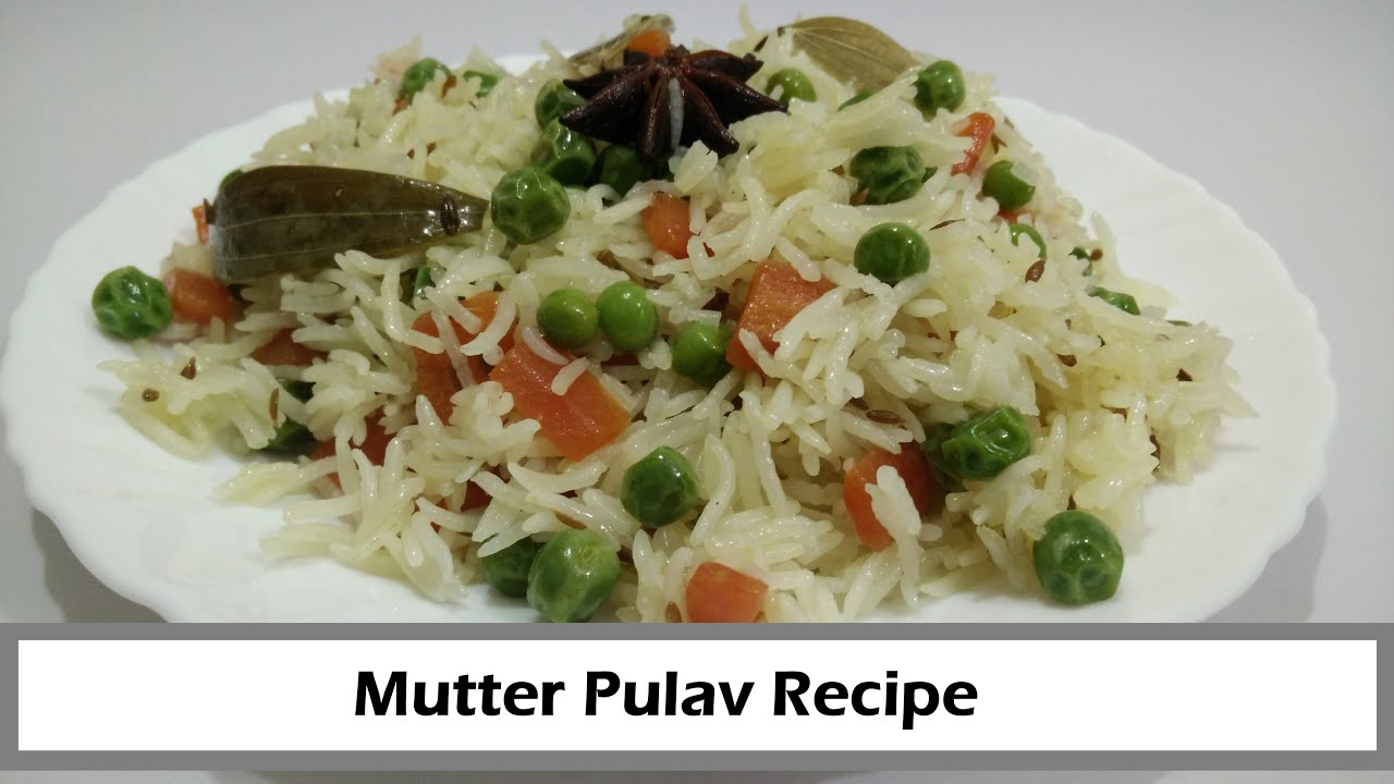 Mutter pulav recipe in hindi by cooking with smita matar pulao mutter pulav recipe in hindi by cooking with smita matar pulao youtube forumfinder Images