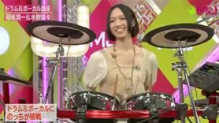 Perfume 最新シングル 映画 ちはやふる 結び 主題歌 無限未来Now on sale!