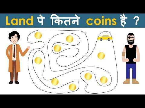 कुशल पहेलियाँ ( Part 15 ) | Riddles in Hindi | Logical Baniya