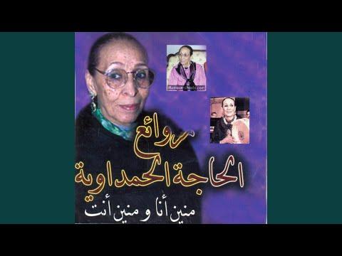 Al Kass Hlou
