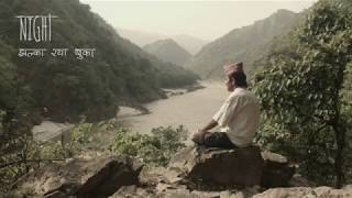 Night - Lakurim Chhaya (with English Subtitles)
