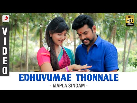 Mapla Singam - Edhuvumae Thonnale Video | Vimal, Anjali
