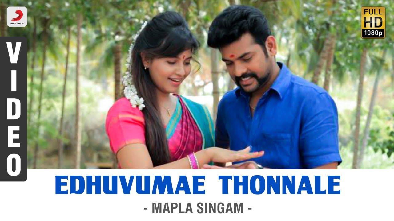 mapla singam full movie online tamilgun