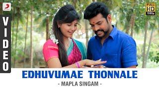 Mapla Singam - Edhuvumae Thonnale Video | Vimal, Anjali