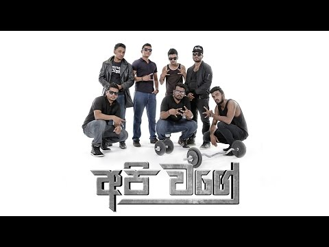 LocoHood Presents - Api Wage ft. Drill Team (Official Music Video)