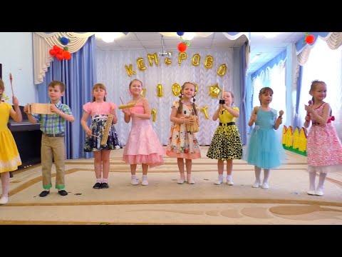 Утренник в детском саду // Дети играют на музыкальных инструментах | Музыка для детей