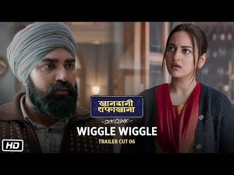 Wiggle Wiggle | Khandaani Shafakhana | Sonakshi Sinha, Varun Sharma, Badshah | 2nd Aug Mp3