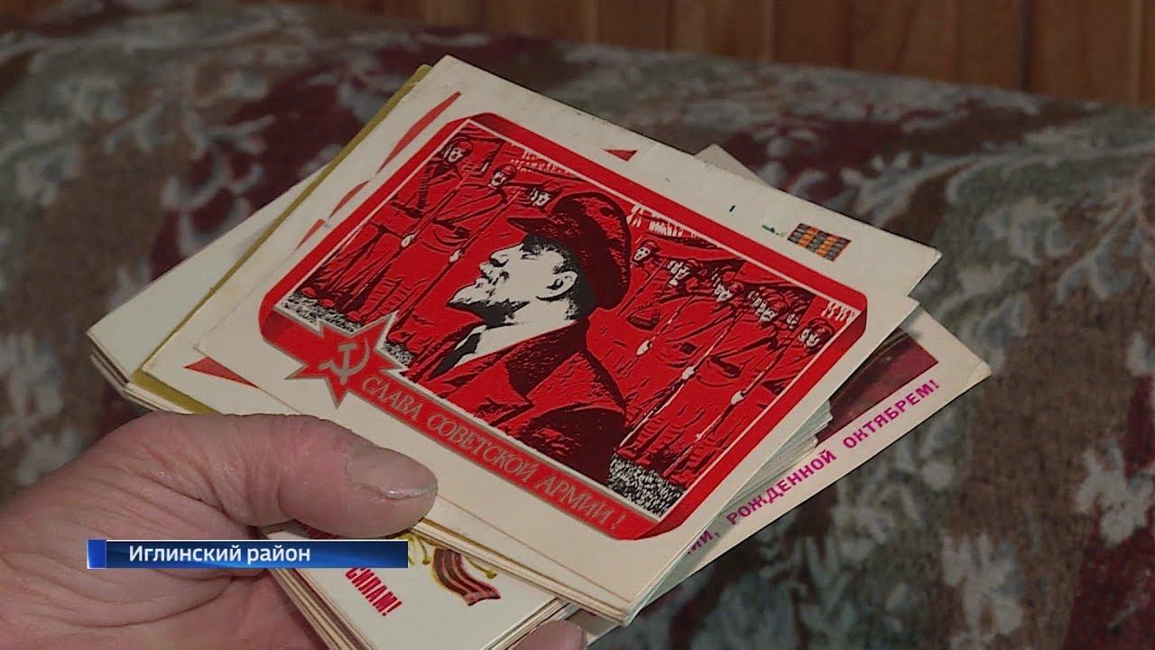 Самые дорогие открытки ссср каталог