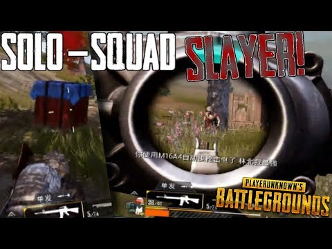 PUBG Mobile - Solo In Squad DOMINATION! 11 Kill SLAUGHTER! Lightspeed + Quantum