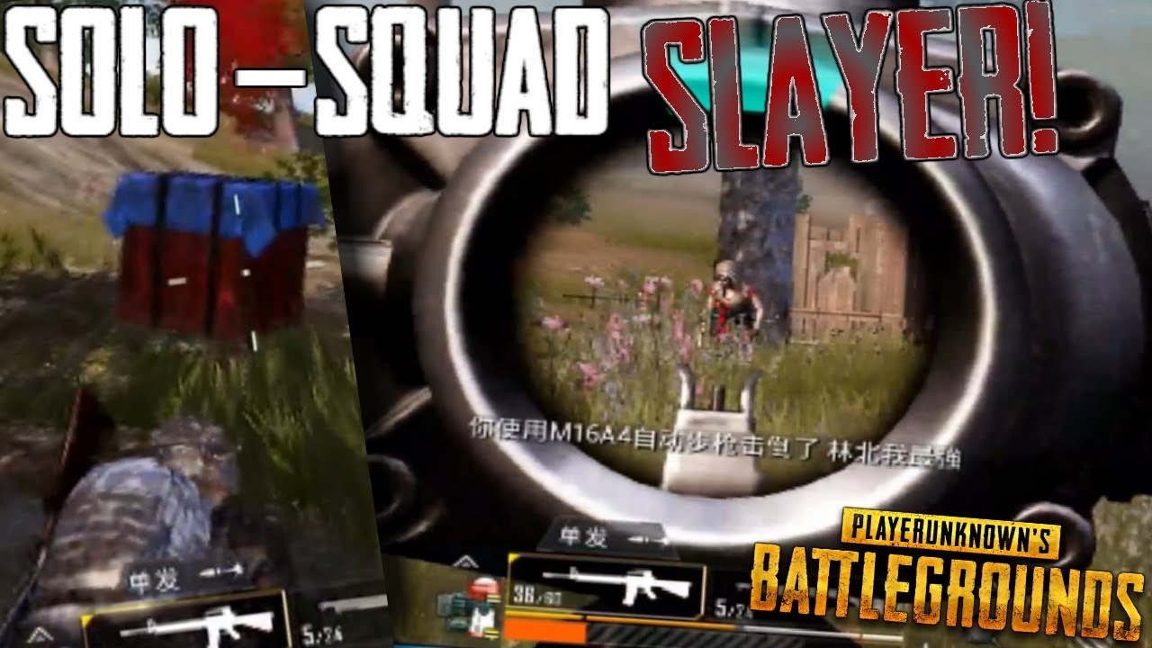 How to hack the game slaughter squad 45