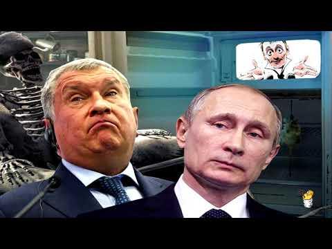 Время собирать бочки: стоимость российской нефти ушла в минус