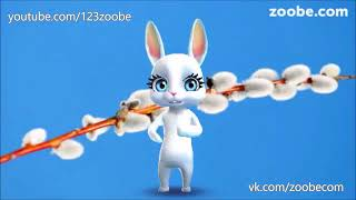 Zoobe Зайка Поздравление с вербным воскресеньем