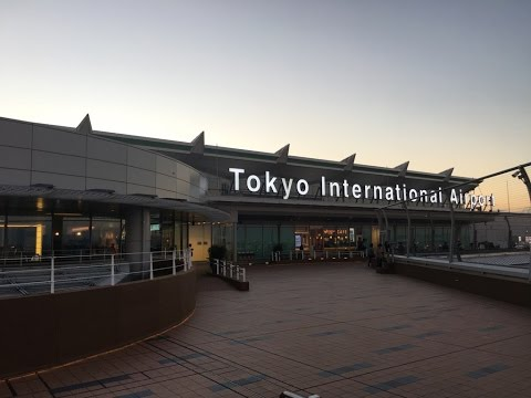 Sights and sounds of Tokyo International Airport:  Haneda